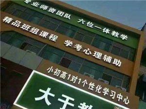 106官网彩票计划-pk102期计划在线_北京pk拾7码最稳计划_好彩pk10计划软件补习班