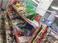 超市副食货架、水果蔬菜货架转让
