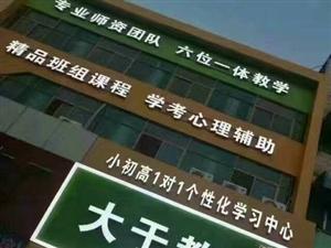 106官网彩票计划-pk102期计划在线_北京pk拾7码最稳计划_好彩pk10计划软件暑假班