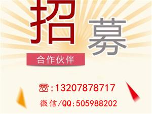 艾尚直播招商加盟直播间:超火的娱乐直播平台!