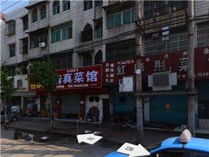 文明路商铺50平米4000元/月