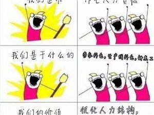 宜昌邦芒人力代发工资专业的机构 税务筹划