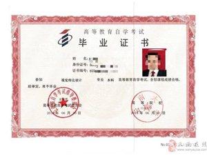 云南大学自考专科本科北京助学班招生6月开考啦