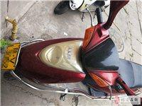摩托车低价处理