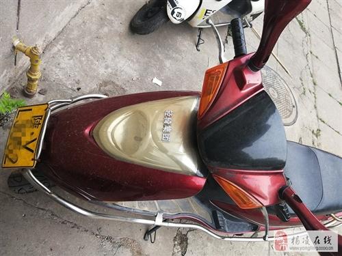 摩托車低價處理
