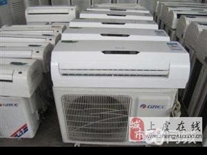 百官回收舊空調-東關二手空調回收-皋埠回收各種空調