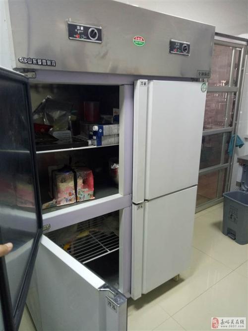 4开门餐饮冰箱