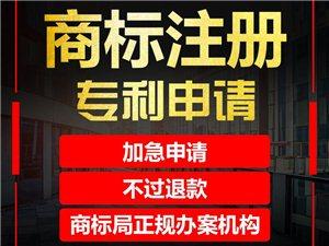重庆大足代理记账公司 重庆代办个体营业执照