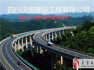 乐山公路三级资质申报条件