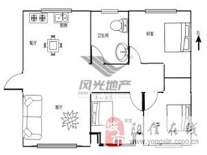 水邑龙居(滨阳小区)3室2厅1卫22万元已装修