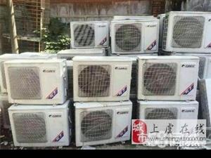 上虞市高價回收大量各種空調。免費上門回收拆!