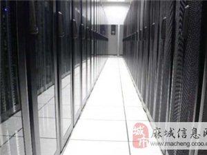 香港云服務器_高防云主機_云服務器租用