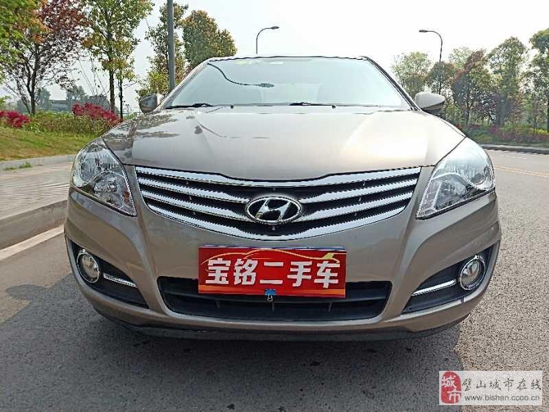 正規二手車行出售二手北京現代
