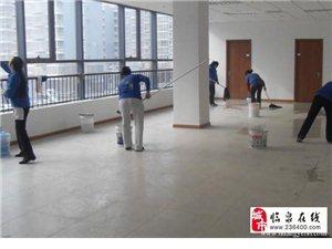 威尼斯人线上平台满意家政保洁搬家服务部