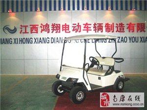 生產廠家出售電動觀光車、巡邏車、餐車、垃圾車