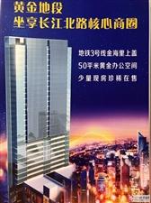 无锡长江领寓精致户型,享受无限阳光生活。