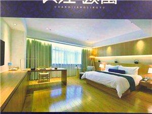 无锡长江领寓宽敞自我天地,妆点雅致生活。