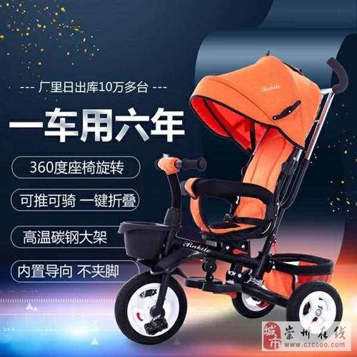 儿童推车,全新未拆封,适合0~6岁男女宝宝