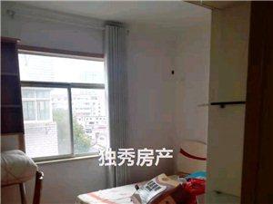 和平路2室1厅1卫900元/月
