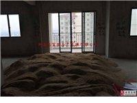 阳光水岸3室2厅1卫79.8万元