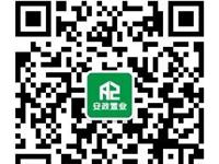 原广播局办公楼130000元/年