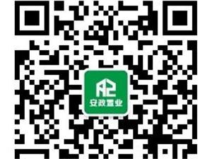 廣電局家屬樓100000元/年