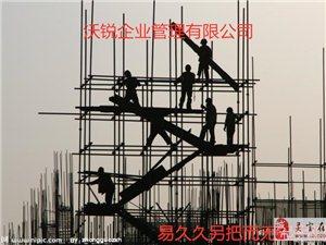 重庆房建三级资质申报条件