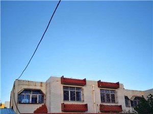 太安上街35号(移民局家属院)单家独院出售