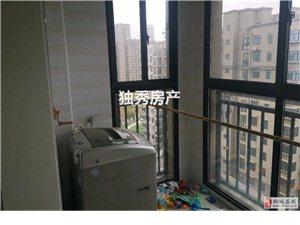 仙龙湖七里香溪3室2厅1卫1100元/月