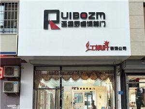 红枫叶装饰、2006年创立,凌源人自己的装修公司