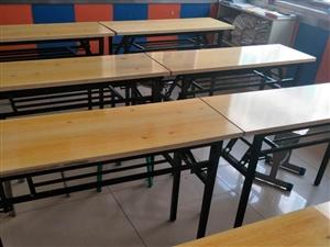 低价出售培训班桌椅,黑板,电脑,等办公设施。