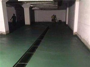 滨州承接做密封固化剂地坪公司总经理