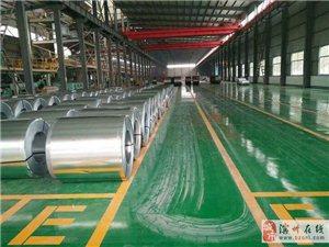 濱州做環氧樹脂地坪漆做地面工程公司資質