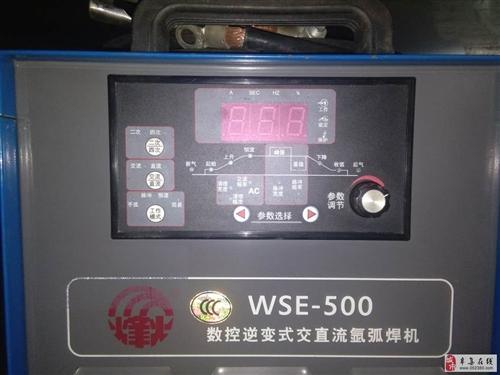 出售数控式交直流氩弧焊机WSE-500