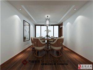 盤錦方林裝飾-藍色康橋A區二期156平新中式裝修案