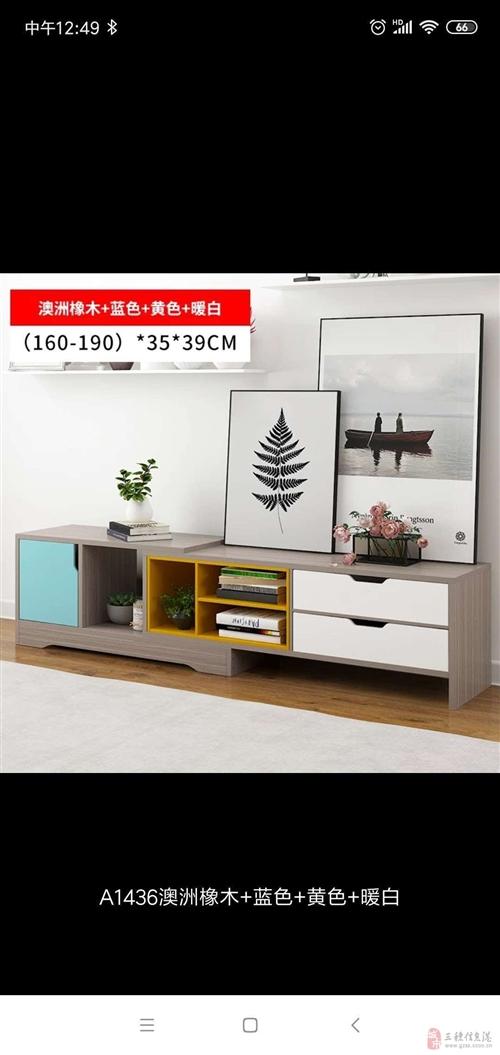 小戶型客廳電視柜低價處理