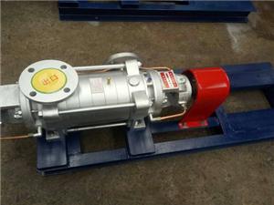 高溫多級泵@高溫多級泵技術特點@15KW高溫多級泵