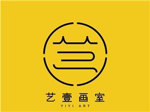 潢川县艺一画室美术高考培训集训