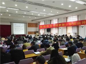 2019重慶一級建造師報考條件