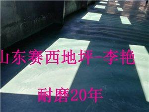 滨州邹平金刚砂耐磨材料厂家畅聊施工技巧