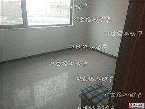 天元中心星光城3室2厅1卫1200元/月