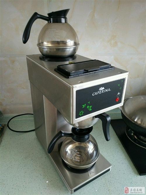 出售拉茶机