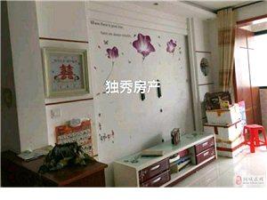 兴尔旺大市场2室2厅1卫900元/月