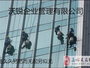 四川建筑幕墻二級資質的申請條件有那些?