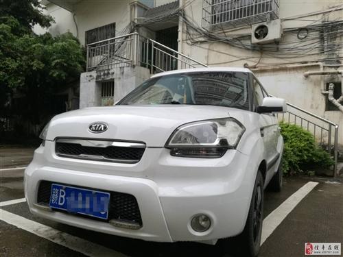 起亚秀尔小型SUV出售