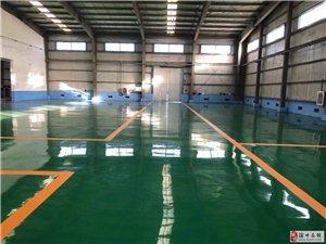 滨州做环氧地坪漆地面的一线施工公司