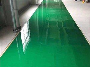 滨州环氧地坪漆厂家带施工做厂房地面