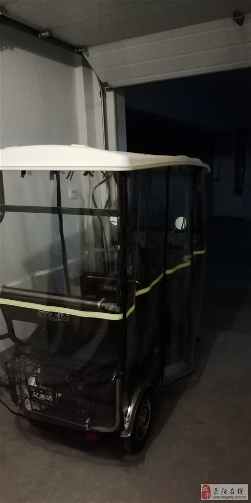 三輪車篷,出售