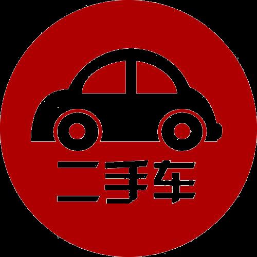 臨潼之窗二手車平臺