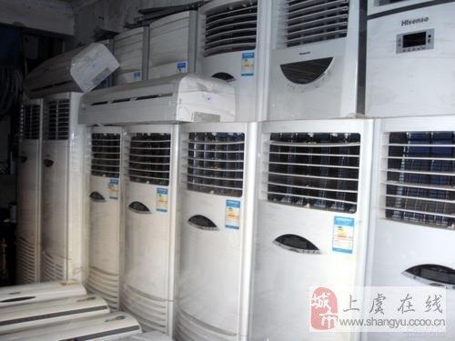 上虞市回收中央空調二手掛式空調立式空調回收上門拆
